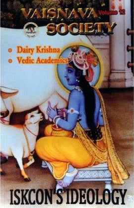 Vaisnava Society Vol.12