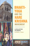 Bhakti-Yoga and the Hare Krishna
