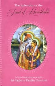 Jewel of Hari Bhakti