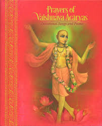 Prayers of Vaishnava acaryas
