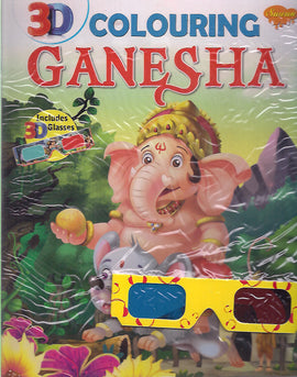 Ganesha 3D Colouring Book