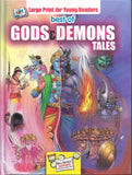 Best of Gods & Demons Tales