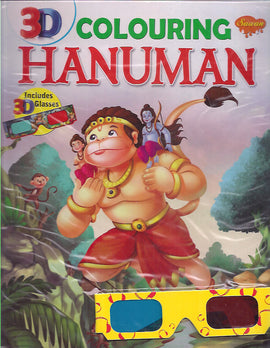 Hanuman 3D colouring Book