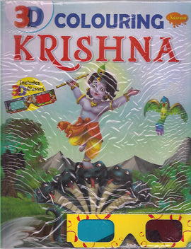 Krishna 3D coloring Book