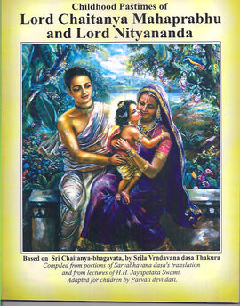 Lord Chaitanya Mahaprabhu and Lord Nitananda