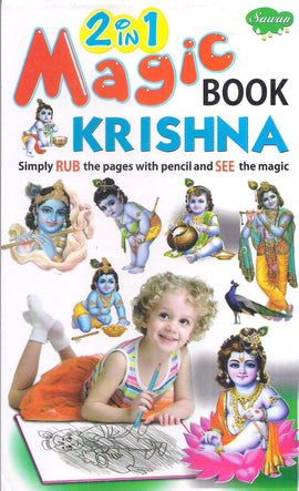 2 In 1 Magic Book Krishna-Ganesh
