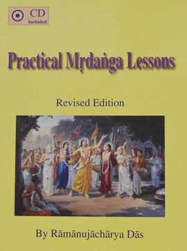 Practical Mrdanga Lessons (+1 CD)