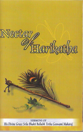 Nectar Of Harikatha