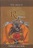 The story of sri sri radha raman in vrindavan