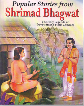 Populare Stories From Shrimad Bhagwat
