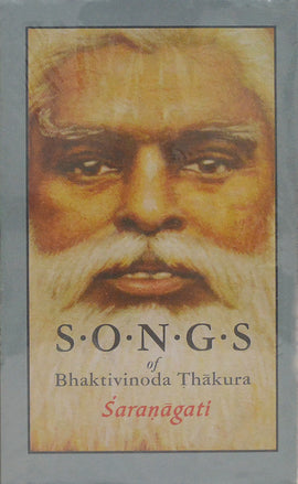 Sarnagati Song Book (Hard-binding)