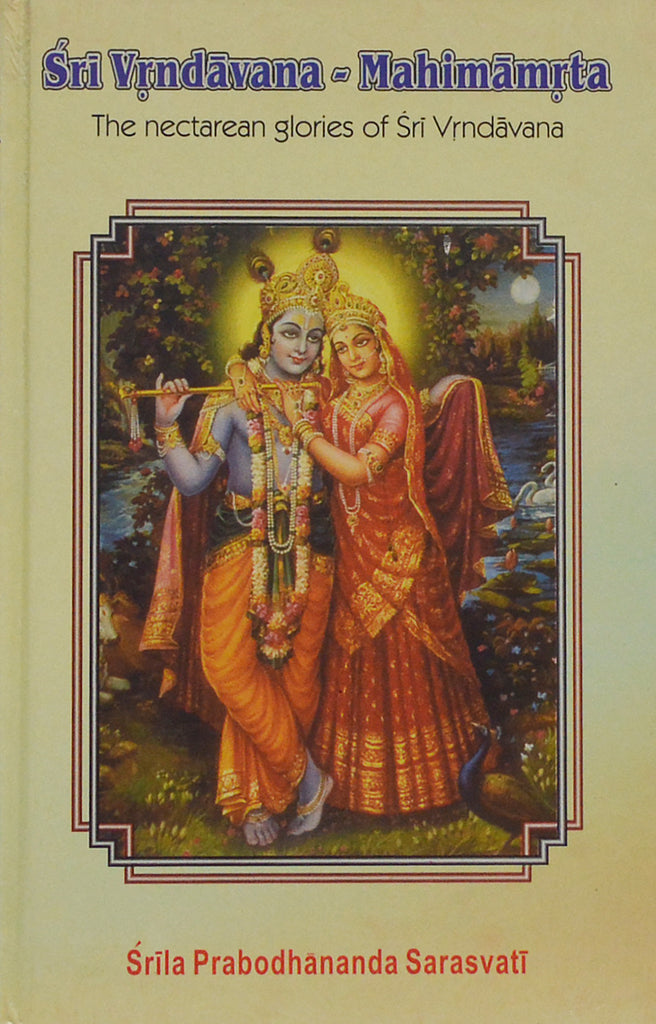 Sri Vrndavana Mahimamrta (17th Chapter Only)