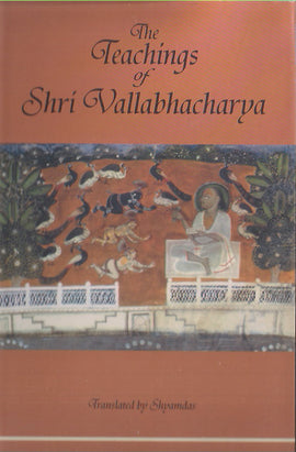 The Teaching Of Shri Vallabhacharya