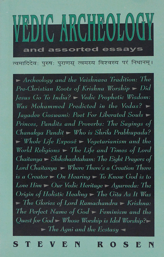 Vedic Archeology and  Assorted Essays