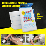 Magic Cube Cleaning Sponge