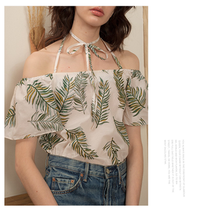 Off-the-shoulder Small Fresh Strap Top