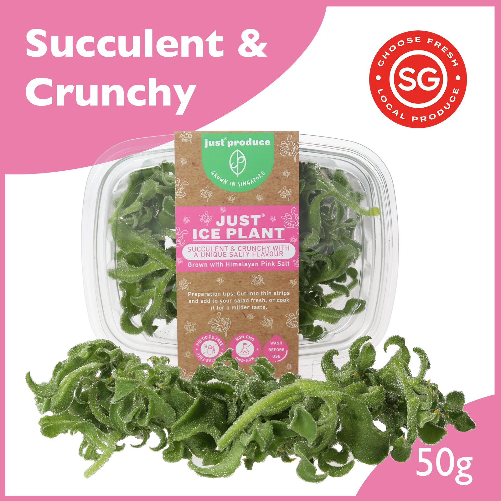 Just Ice Plant (50g)
