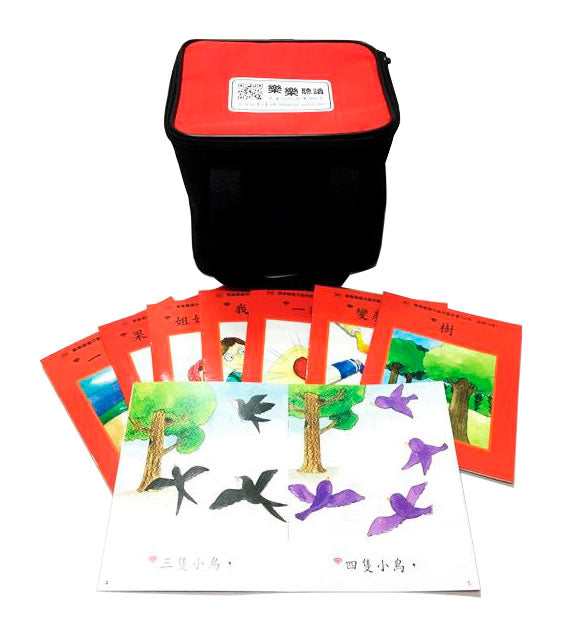 LE LE CHINESE READING SYSTEM: The 100 Essential Learning Level Collection - Le Le Culture Co. Ltd.