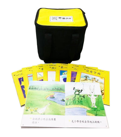 Le Le Chinese Intermediate Reading System: Set of 100 Graded Chinese Readers - Le Le Culture Co. Ltd.