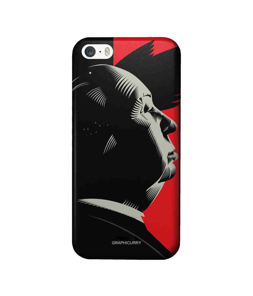 Hitchcock - Pro Phone Cases For Apple iPhone 5/5S