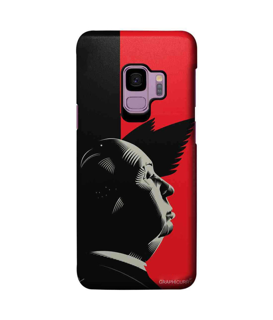 Hitchcock - Pro Phone Cases For Samsung Samsung S9