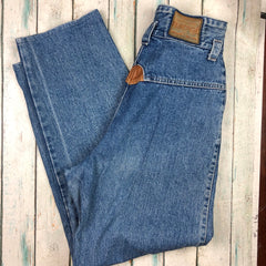 Faberge 1980's Tapered Super High Waist Ladies Jeans - Hard to find!