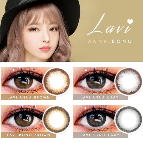 Lavi Anna Brown Contacts - Model and Detail