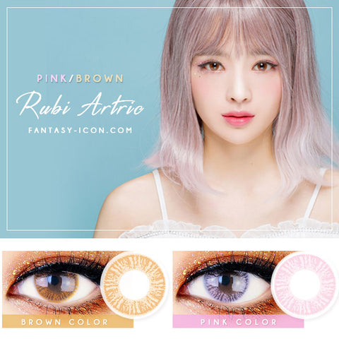 Colored Contacts - Ruby Artric pink and brown