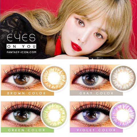 Eyes on You Contacts - Brown,Grey,Green,Violet