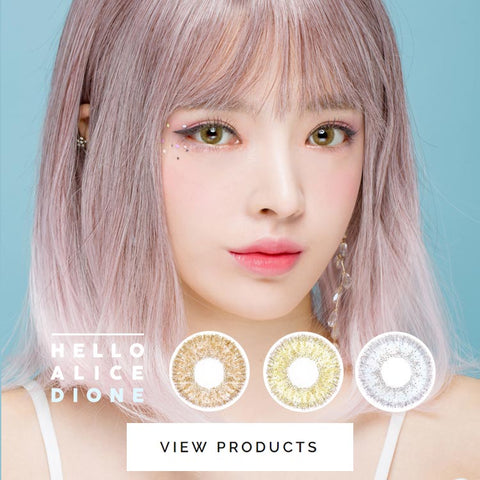 Colored Contact Lenses - Hello Alice Dione Brown