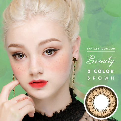 MI Beauty Two Color Brown Contacts, Brown Circle Lenses,