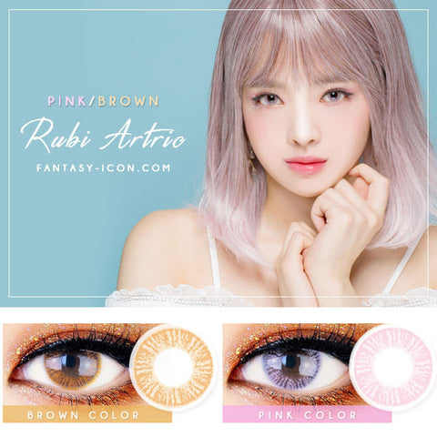 Ruby Artric Colored Contacts - Pink and Brown