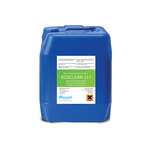 ECOCLEAN 211 Alkaline Cleaning Reagent 10 kg