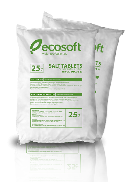 Salt Tablets for Water Softeners 25 kg