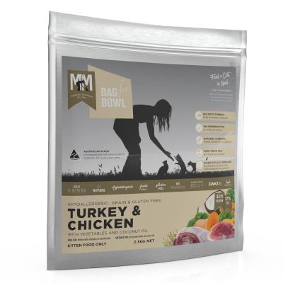 Meals for Meows Kitten - Turkey & Chicken