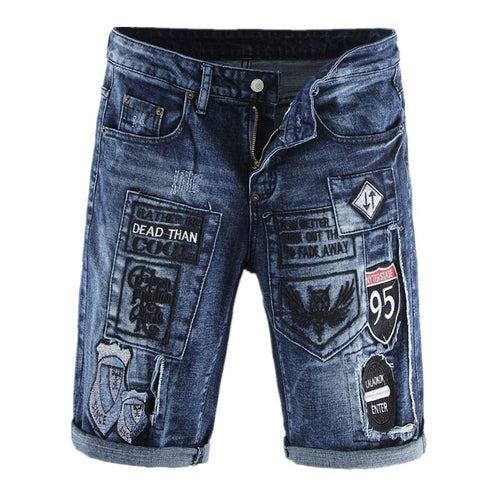 Traveler Denim Shorts