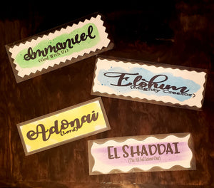 Christian Bookmark El Shaddai Elohim