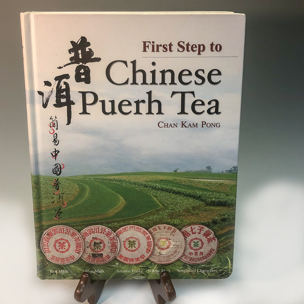 First Step to Chinese Puehr Tea. By Chan Kam Pong - Tea and Chi