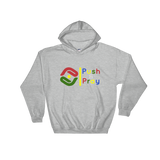 Push & Pray Hooded Sweatshirt