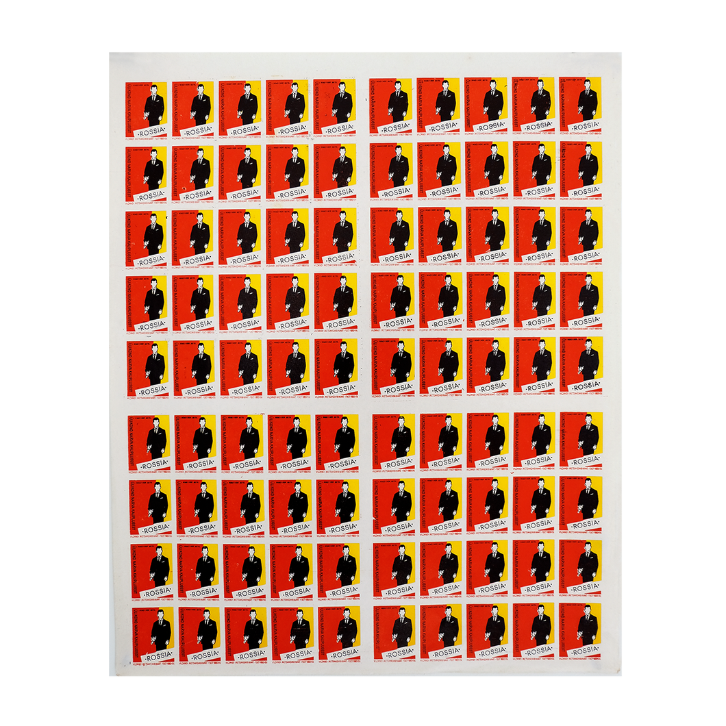 Original Soviet Union Uncut Matchbox Sheet of 90 - Latvia 1960's-2