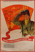 Load image into Gallery viewer, Russian Propaganda poster 'Enter Polytech' | Russia | 1985(184)