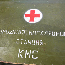 Load image into Gallery viewer, 1960s Russian Military Industrial First Aid Boxes