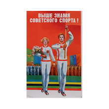 Load image into Gallery viewer, Olympics Propaganda Poster 'Under the Banner of Soviet Sports' | Russia | 1978