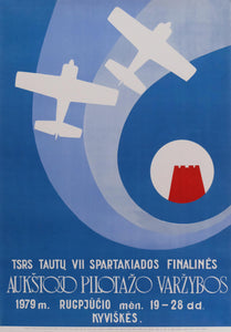 Sports Poster '7th sports day pf the USSR' | Lithuania | 1979