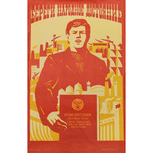 Load image into Gallery viewer, Original Soviet Union Communist Workers Constitution Propaganda Poster 1981