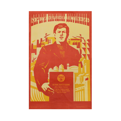 Original Soviet Union Communist Workers Constitution Propaganda Poster 1981