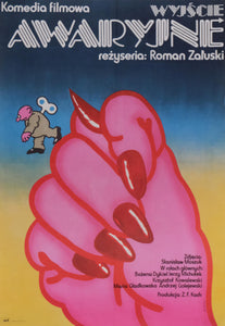 Film Poster 'The Emergency Escape' | Poland | 1982