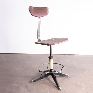 1970s Russian Industrial Swivel Chair Brown