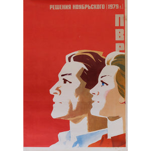 Original November Decisions 1979 Soviet Union Workers Communist Propaganda Poster