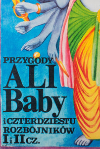Adventures of Ali Baba and the 40 Thieves 1981 Polish Film Poster - detail 2